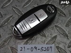 日産純正 スマートキー インテリジェントキー キーレス 鍵 2ボタン 車種不明 ジャンク 単体 C38451A70010020302 棚2A58