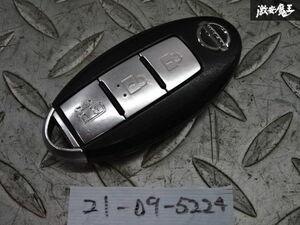日産純正 スマートキー インテリジェントキー キーレス 鍵 3ボタン 片側パワースライド 車種不明 ジャンク BPA0B-22 JCI-D2SH 94V-0 棚2A58