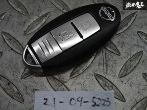 日産純正 スマートキーインテリジェントキー キーレス 鍵 2ボタン 車種不明 ジャンク 単体 BPA2C-11 TCI-D2SH 94V-0 棚2A58