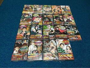 鬼滅の刃 1-23巻 初版 多数 帯 ジャンパラ 付き 少年ジャンプ 煉獄