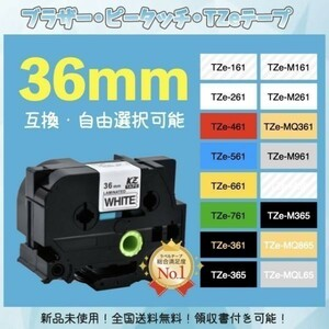 P-Touch ピータッチ TZeテープ 互換 36mmX8m 白地黒文字 10個