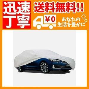 Softclub 自動車ボディーカバー 4層構造 裏起毛タイプ 自動車カバー 車体カバー 黄砂 対策 防水防塵防輻射紫外・・・
