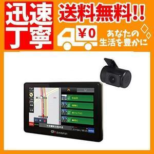 [エンプレイス] ポータブルカーナビ 7インチ 8GBリアカメラ搭載 ワンセグチューナー内蔵 12V車/24V車対応 2・・・