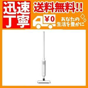 バルミューダ ザ・クリーナー 掃除機 サイクロン 白 BALMUDA The Cleaner C01A-WH
