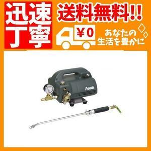 アサダ EP45H ホビー40(圧力計付)高圧洗浄機(電動100V冷水タイプ)
