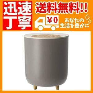 スリーアップ 超音波式加湿器 フォグミスト ショコラ HR-T2021BR