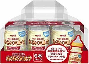 内容量:240ml×6本 明治 ほほえみ らくらくミルク 240ml(専用アタッチメント付き) 常温で飲める液体ミルク 【0ヵ月