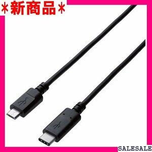 新商品 エレコム USB TYPE C ケーブル タイプC U .0認証品 1.0m ブラック MPA-CMB10NBK 18