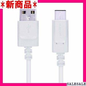 新商品 エレコム USB TYPE C ケーブル タイプC U 2.0認証品 0.5m ホワイト MPA-AC05NWH 23