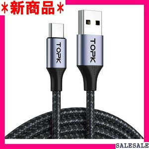新商品 3本セット 1M USB Type C ケーブル TO 器対応 USB-A to USB-C ケーブル ブラック 70