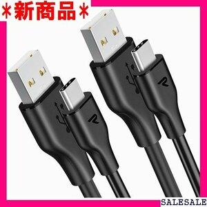 新商品 Rampow USB Type C 充電ケーブル 1m xus 5X/6P アンドロイド多機種対応 3A急速充電 92