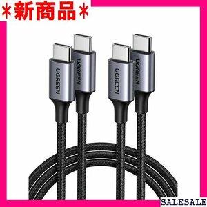 新商品 UGREEN PD対応 USB Type C ケーブル P20 Lite等USB-C機器対応 2M 2本セット 150