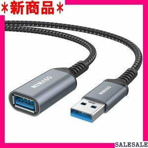 新商品 NIMASO USB 延長ケーブル USB3.0規格 ス - タイプAメス USB 延長 コード グレー 2m 178