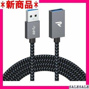 新商品 RAMPOW USB延長ケーブル USB3.1 Gen ータ転送 USB A オス -A メス USB延長コード 188