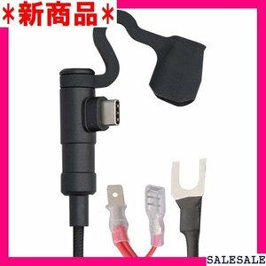 新商品 デイトナ バイク用 電源ケーブル 電源供給&ケーブル一 18W Android対応 L字コネクター 15644 198