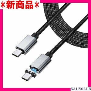 新商品 SUNTAIHO USB-C TO USB-C PD s 5XなどType-C機器に対応 USB-C ケーブル 250