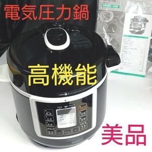 家庭用電気圧力鍋 CEA-30 時短家電 多機能 ブラック お洒落 高年式 家庭用マイコン電気圧力鍋 炊飯器