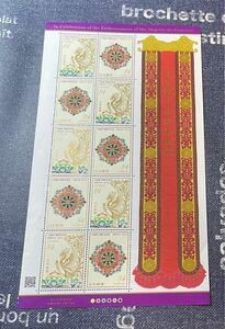 天皇陛下御即位記念 切手シート 新品