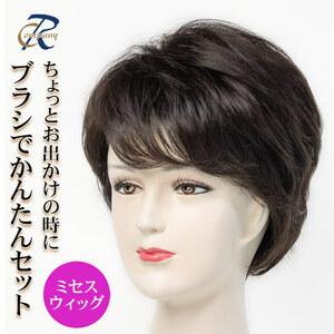 ウィッグ 自然な髪質 シンプルなショートスタイル ミセス フルウィッグ レディース 医療用ウィッグにも かつら 黒に近い茶 89802-02a2