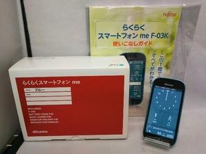 docomo Android F-03K らくらくスマートフォン me【SIMロック解除済】
