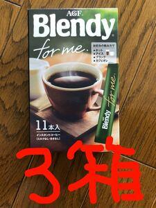 Blendy ブレンディ スティック コーヒー ブラック インスタント
