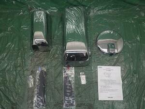 QZ051000 Super Great original plating mirror cover for 1 vehicle [ not yet