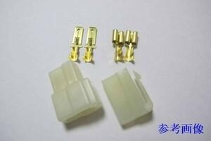 送料無料有 矢崎総業 6.0mm250型2極カプラー コネクター オスメス配線端子付