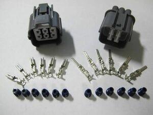 送料無料有 住友電装 090型 2.3mm/HW防水カプラー コネクター 6極 配線端子付