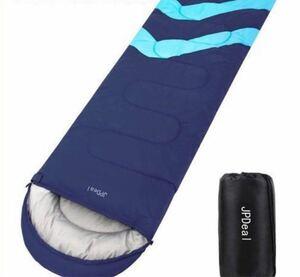 寝袋シュラフ 封筒型シュラフ 収納袋 寝袋 5℃ - 25℃ ブルー