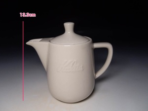 [即決]カリタ Kalita 白磁陶磁器ポットクリーマー 食器 古民具古道具ビンテージレトロ