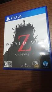 【PS4】 WORLD WAR Z