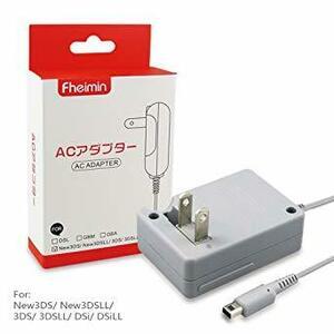 ニンテンドーDSi・DSiLL対応 AC アダプター 充電器 ニンテンドーDSi・DSiLL アクセサリ