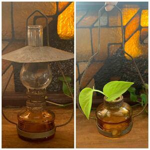 昭和レトロ アルコールランプ 傘 アンバー 琥珀 ガラス 硝子 古道具