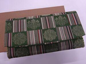 4267703: 新品 西陣せがわ 縞花文様織出し懐紙入れ