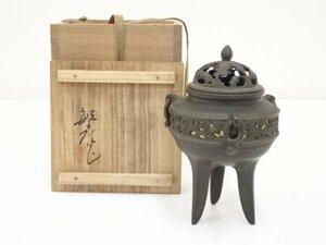 5496133: 敏彦造 青銅高麗草文香炉(共箱)