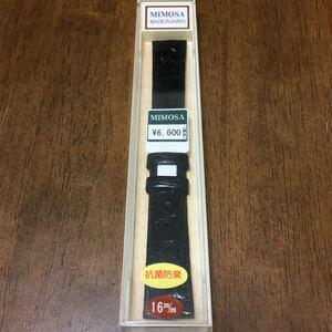 時計 ベルト 16mm 16ミリ ワニ ブラック
