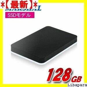 【最新】 ポータブルSSD MALS128EX3-BK MARSHAL 128GB USB3.0/USB2. 128GB 6