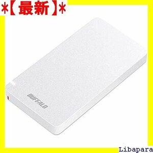 【最新】 BUFFALO ホワイト 240GB SSD-PGM240U3-W 外付けSSD 48