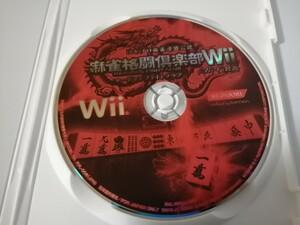 麻雀格闘倶楽部 Wii ソフトのみ