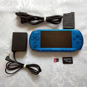 PSP 3000 すぐ遊べるセット(ブルー) 32GB(メモリースティックアダプター&MicroSDカード)