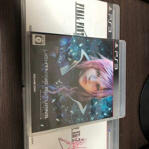 ライトニングリターンズ PS3 ファイナルファンタジー13 3枚セット