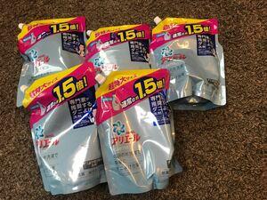 アリエール ダニよけプラス 10袋セット 詰め替え用 特大 液体洗剤