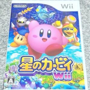 Wii 星のカービィ
