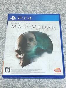 PS4 マンオブメダン