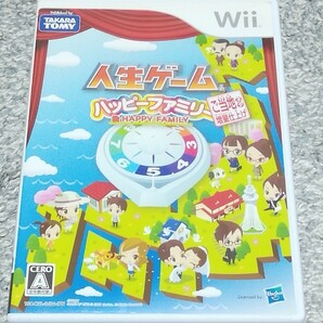 Wii 人生ゲーム