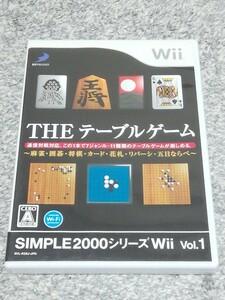Wii テーブルゲーム SIMPLE2000