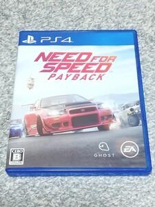 PS4 ニードフォースピードペイバック NEED FOR SPEED