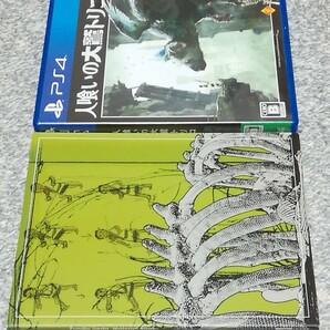 PS4 人喰いの大鷲トリコ