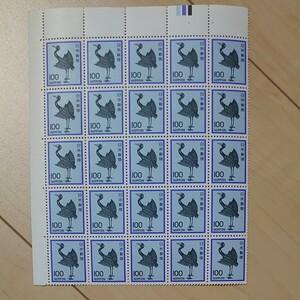銀鶴 未使用普通切手 カラーマーク付
