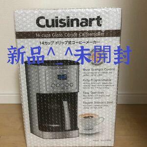 クイジナート 14Cup コーヒーメーカー